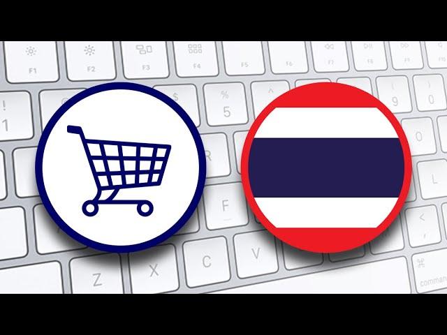 Дешевый шопинг в Таиланде | лучший тайский интернет - магазин