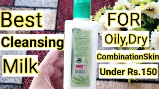 How To Use Cleansing Milk ||Best Olivia Cleansing Milk Review For Oily,Dry&Combination Skin In Urdu