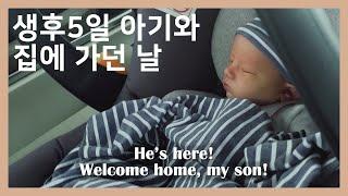 아들이랑 돌아왔어요! …