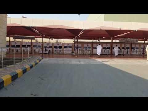 Zamzam water distribution plant makkah, saudi Arabia  زمزم، توزيع الماء، أسس، مكة، سودي أربية