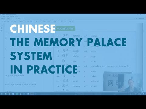 How to Use Memory Palaces to Learn Chinese | Putting the System into Practice