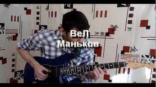 Уроки игры на гитаре в Новосибирске.