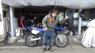 バイク「試乗できます」に要注意!貸し借りもダメ! thumbnail