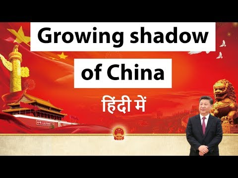 Growing shadow of China in Indo-Pacific region - International Relations - Current Affairs 2018