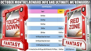 OCTOBER MONTHLY REWARDS INFO! ULTIMATE WEEKEND LEAGUE REWARDS! | MADDEN 19 ULTIMATE TEAM
