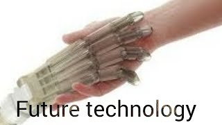 Best future technology in Bengali