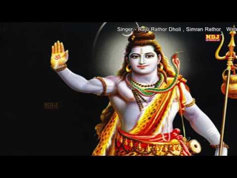 2016 New Haryanvi Song | Sawan Ki Masti |  Bhole Baba Song | सावन की मस्ती ।NDJ MUsic