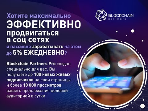 Раскрутка аккаунтов социальных сетей ВКонтакте, Instagram, Facebook, Youtube, Бесплатная реклама