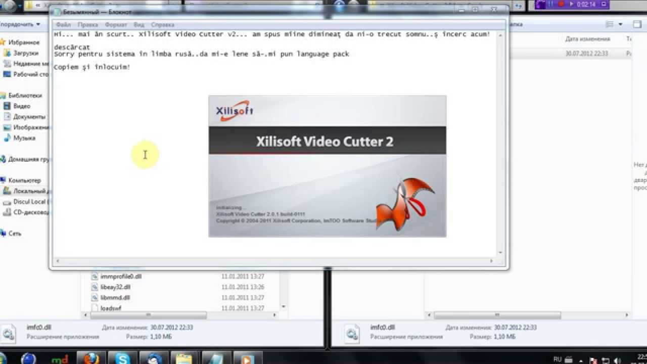 Xilisoft Video Editor 10221025