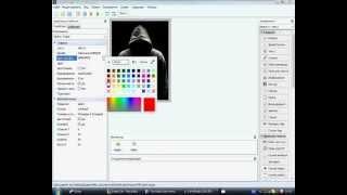 Урок1 по PHP Devel Studio Активация.wmv