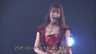 NMB48 #白間美瑠 #ソロ曲.
