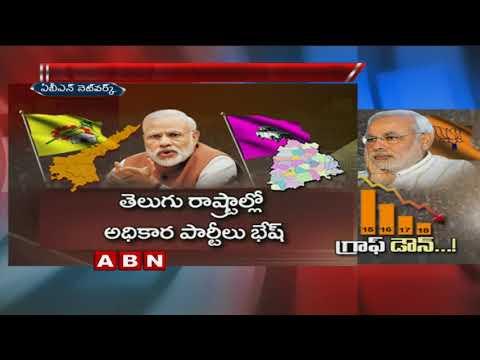 south Indian states feel isolated from the Central Government