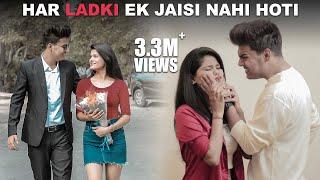 Har Ladki Ek Jaisi Nahi Hoti | Be A Good Person |  Aniket Beniwal