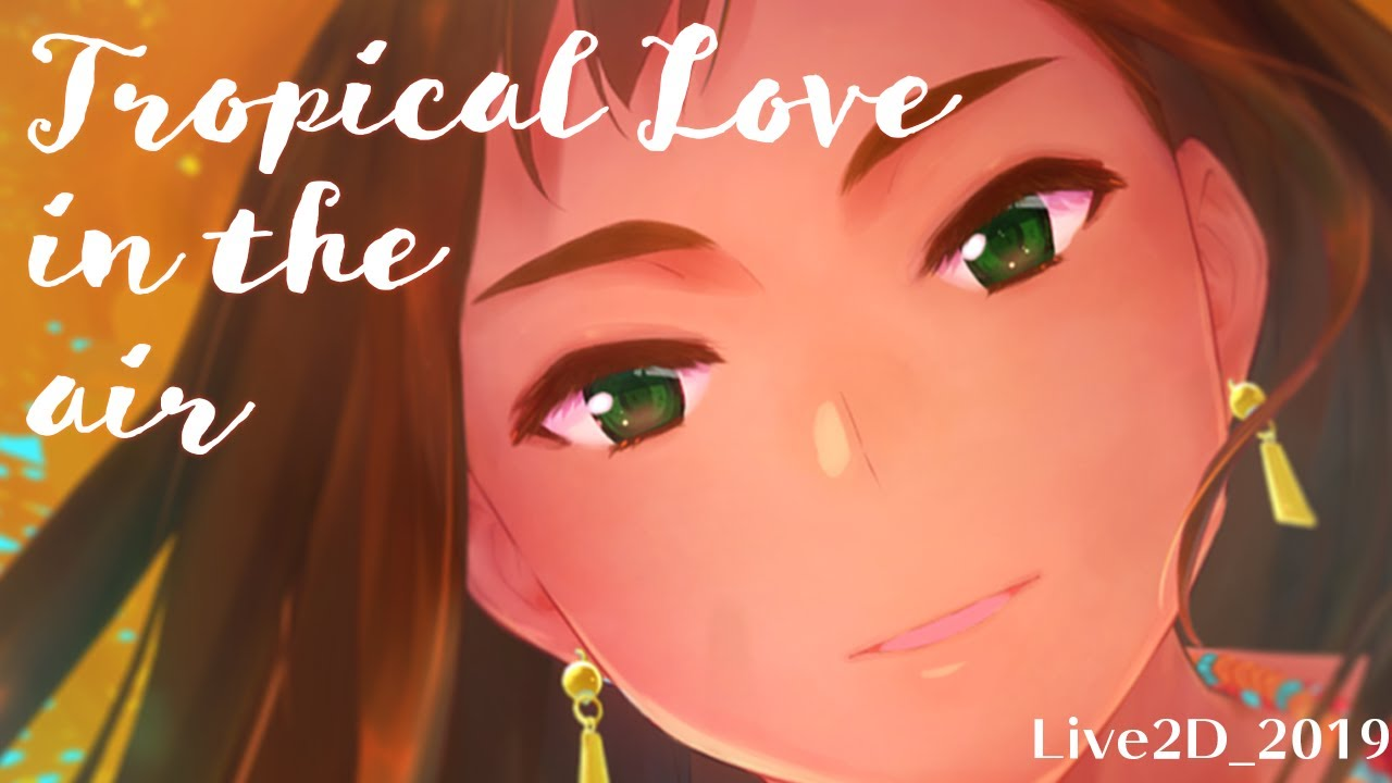 【Live2D_2019】Tropical Love in the air