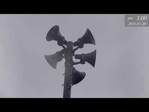 防災行政無線 福岡県田川郡糸田町17時 「新しいラプソディー」 3月~5月