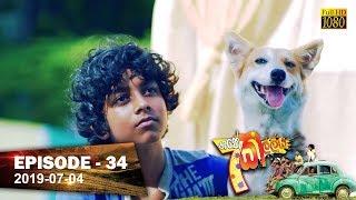 Hathe Kalliya | Episode 34 | 2019-07-04 Thumbnail