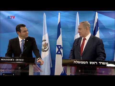 Guatemala To Move Embassy To Jerusalem - Mar. 5, 2018