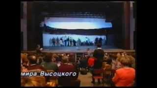 """До 16-ти и старше"" - эфир: 24 июля 1997"