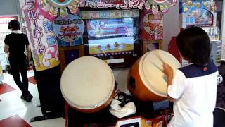Drumming game specialist osaka japan