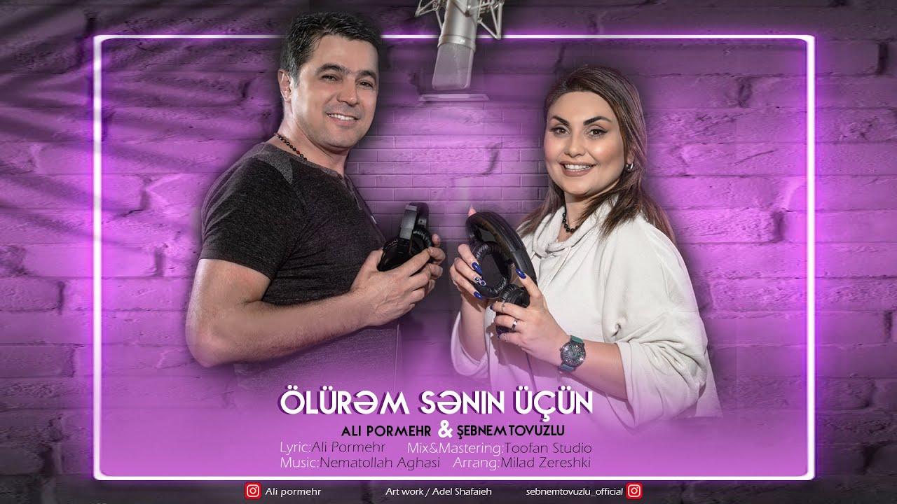 Şebnem Tovuzlu - Haberin Var (Official Video)