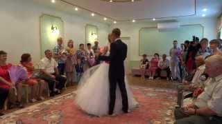 танец молодых ЗАГС  свадебный фотограф Челябинск тел. 750 29 99
