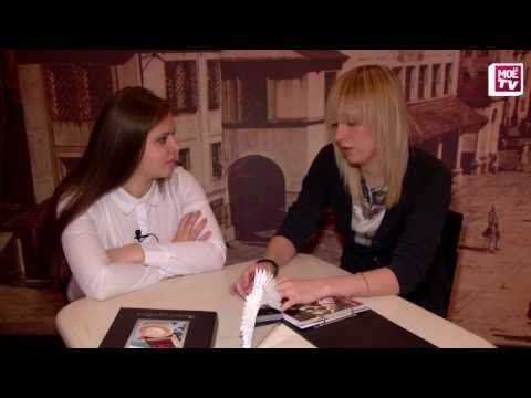 Интервью с экс-Ранеткой!