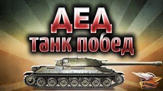 Изучаем все возможности ИС-7 - Задонатили 500000 рублей