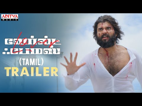 WorldFamousLover (Tamil)Trailer|VijayDeverakonda| RaashiKhanna|Catherine|AishwaryaRajesh