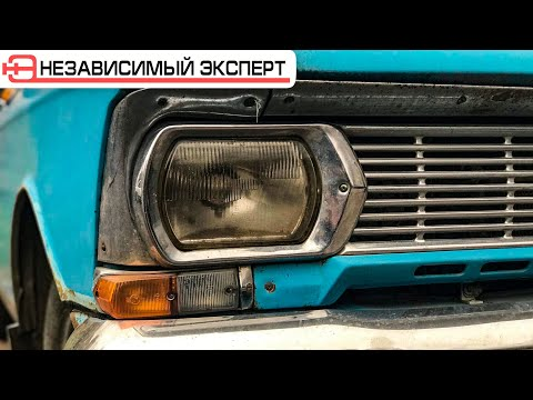 Москва - Ленинград,