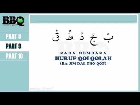 Membaca Huruf Bacaan Qalqalah Youtube