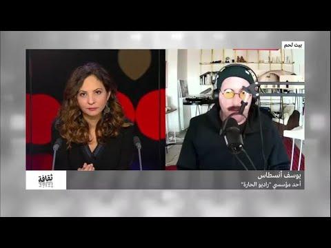 راديو الحارة في فلسطين..صوت ولد في فترة الحجر الصحي  - 14:59-2021 / 4 / 9