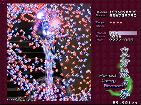 Touhou 7 ~ Perfect Cherry Blossom (東方妖々夢) Ultra Lunatic Mode 1cc - Marisa Kirisame (A)