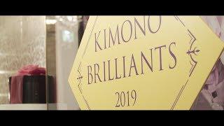 きものブリリアンツ全国大会2019《1日目ダイジェスト》