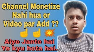 Channel Monetize nahi hua or video par Add aa raha hai kyu ??