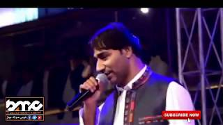 Shahjan Dawoodi Latest New balochi song | BMC | Balochi Music Channel | obaloch