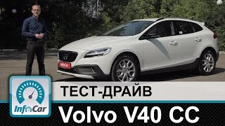 Volvo V40 Cross Country   тест драйв InfoCar ua (Вольво В40)