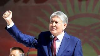 Депутат: Атамбаевдин мыйзамсыз иштерине баарыбыз күнөөлүүбүз