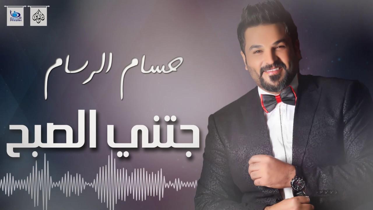 اغاني عراقية ريفيه قديمة