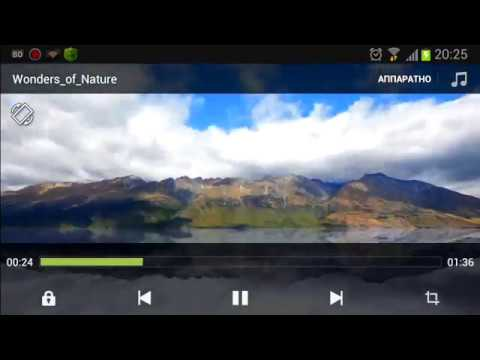 MX Player (by J2 Interactive) - video player for android