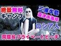Mitsu & Leila - YouTube