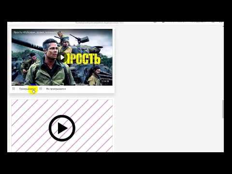 Заработок от 1$.Задания от Яндекс Толока.
