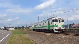 【JR北海道 札沼線】浦臼駅の風景 Urausu station in Hokkaido Japan.
