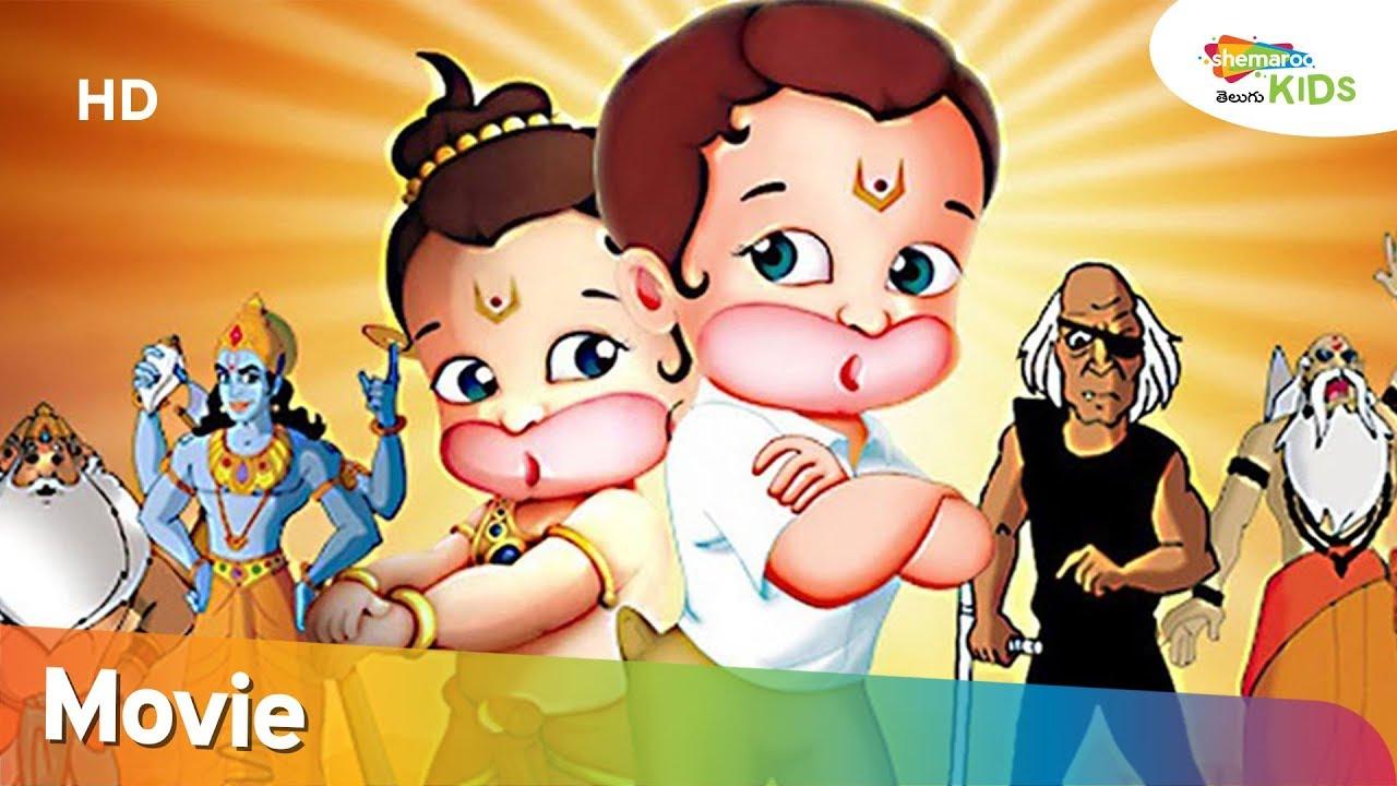 Download Hanuman Jayanti Special 2020 : Return of Hanuman Movie in Telugu | Popular Animated Movie for Kids