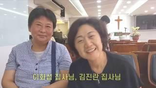 2020년 홍콩애진교회 중고등부 졸업생  격려메세지 영…