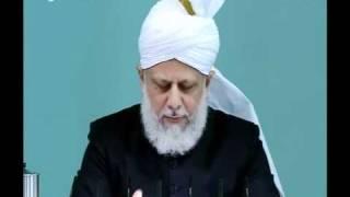 Проповедь Хазрата Мирзы Масрура Ахмада (17-12-10) полный