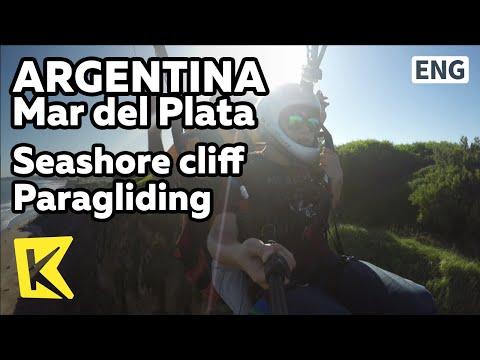 【K】Argentina Travel-Mar del Plata[아르헨티나 여행- 마르델플라타]해안절벽에서의 패러글라이딩/Seashore cliff/Paragliding