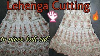 Kali cut Lehenga Cutting, 10 pieces kali, Easy method,step by step, Lehenga cutting, Hindi