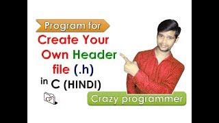 برنامج لإنشاء الخاصة بك رأس الملف في C ؟ || للمبتدئين || #CP21