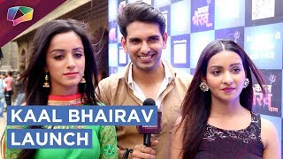 Star Bharat Launches Kaal Bhairav | Iqbal Khan's Cameo | New Show