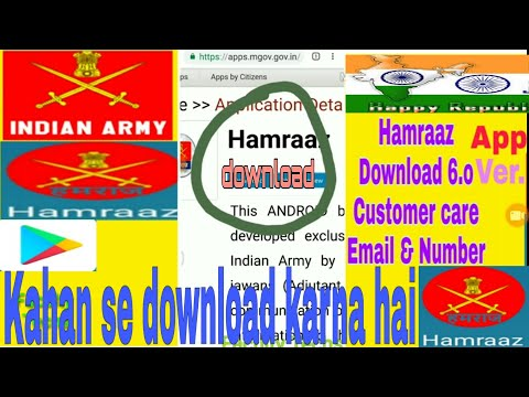 hamraaz army app download - Myhiton